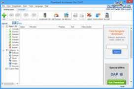Download Accelerator Plus Download Torrent – Bushire Salon & Spa