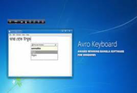 Avro Keyboard